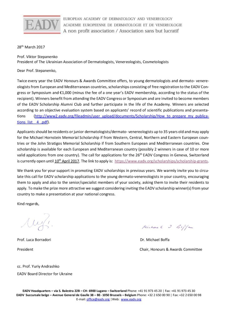 Letter to the Ukrainian Association of Dermatologists, Venereologists, Cosmetologists-page-001